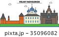 Russia, Veliki Novgorod. City skyline 35096082