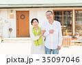 笑顔 シニア夫婦 35097046