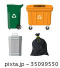 ベクトル ゴミ くずのイラスト 35099550