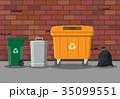 ゴミ くず ごみのイラスト 35099551