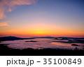 朝焼け 風景 屈斜路湖の写真 35100849