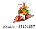 戌年 戌 犬の写真 35101837