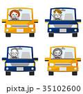 運転 車 ドライブのイラスト 35102600