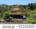 金閣寺 鹿苑寺 新緑の写真 35102692
