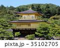金閣寺 35102705