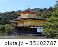 金閣寺 鹿苑寺 新緑の写真 35102787