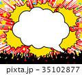 紙吹雪 観客 集中線のイラスト 35102877