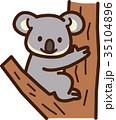 世界イラストマップ コアラ 35104896