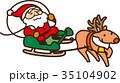 ベクター クリスマス サンタクロースのイラスト 35104902