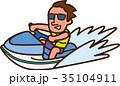 世界イラストマップ ジェットスキー 35104911