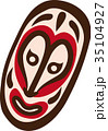 世界イラストマップ パプアニューギニア 35104927