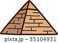 世界イラストマップ ピラミッド 35104931