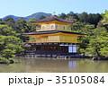 金閣寺 35105084