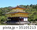 金閣寺 鹿苑寺 新緑の写真 35105213