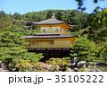 金閣寺 35105222