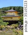 金閣寺 35105223