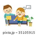 部屋 ソファ 男女のイラスト 35105915
