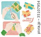 クリスマス xマス xマスのイラスト 35107954