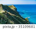 《北海道》神威岬・自然風景 35109681