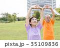 アクティブシニア老夫婦 健康 35109836