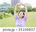 アクティブシニア老夫婦 健康 35109837