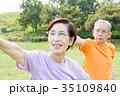 アクティブシニア老夫婦 健康 35109840