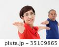 アクティブシニア老夫婦 健康 35109865