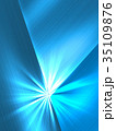 メタル 鉱物 金属のイラスト 35109876