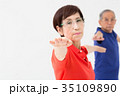 アクティブシニア老夫婦 健康 35109890