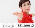 アクティブシニア女性 健康 35109912