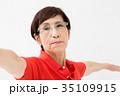 アクティブシニア女性 健康 35109915