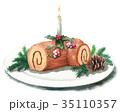 ブッシュドノエル クリスマスケーキ スイーツのイラスト 35110357