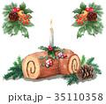 ブッシュドノエル クリスマスケーキ ケーキのイラスト 35110358
