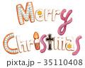 メリークリスマス クッキー 文字のイラスト 35110408