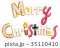 メリークリスマス クッキー メッセージのイラスト 35110410