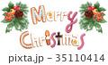 メリークリスマス クッキー メッセージのイラスト 35110414