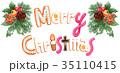 メリークリスマス クッキー メッセージのイラスト 35110415