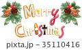 メリークリスマス クッキー アイシングクッキーのイラスト 35110416