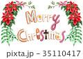 メリークリスマス クッキー 文字のイラスト 35110417