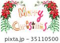 メリークリスマス クッキー アイシングクッキーのイラスト 35110500