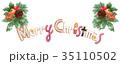 メリークリスマス クッキー 文字のイラスト 35110502
