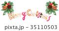 メリークリスマス クッキー 文字のイラスト 35110503