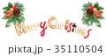 メリークリスマス クッキー メッセージのイラスト 35110504