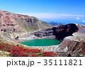 蔵王 御釜 火口湖の写真 35111821