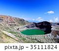 蔵王 御釜 火口湖の写真 35111824