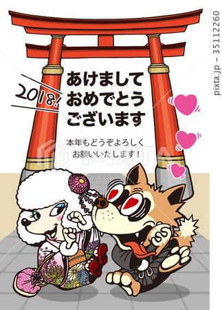 2018年賀状_カップル犬と鳥居_AKOM_日本語添え書き付き