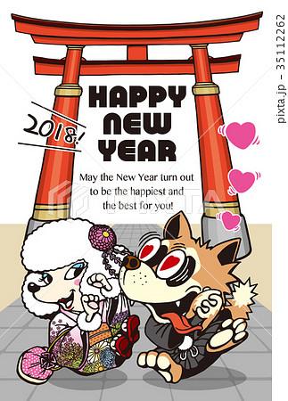2018年賀状_カップル犬と鳥居_HNY_英語添え書き付き