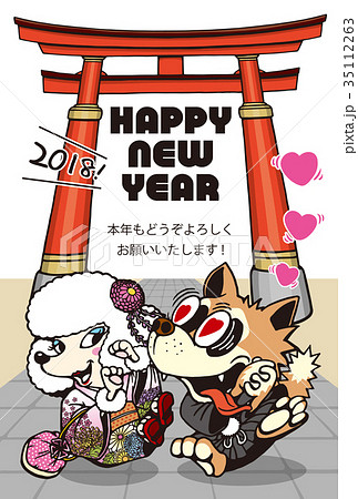 2018年賀状_カップル犬と鳥居_HNY_日本語添え書き付き
