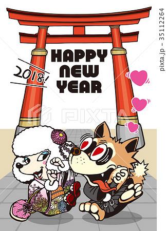 2018年賀状_カップル犬と鳥居_HNY_添え書きスペース空き