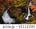奥日光 竜頭の滝 滝の写真 35112392